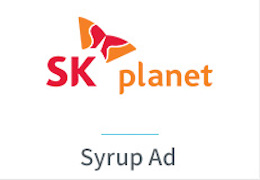Syrup Ad